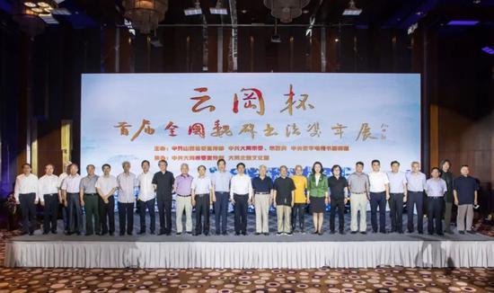 云岡杯首屆全國魏碑書法雙年展啟動
