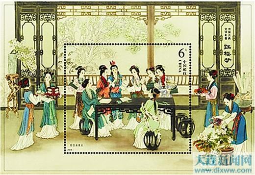 中国邮政即将发行的《中国古典文学名著——〈红楼梦〉(三)》小型张