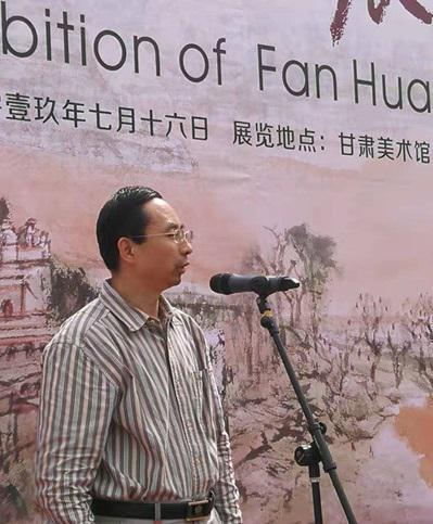 甘肅省文化和旅游廳副廳長楊建仁致辭