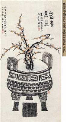 刘眉寿图片_念圣楼里的书画文物与古籍碑帖|书画|文物_新浪收藏_新浪网