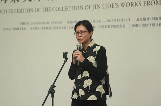 華東師范大學美術學院副院長張晶開幕式致辭