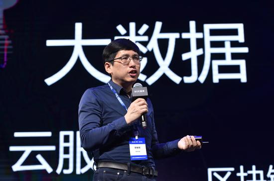 """对""""画""""未来:2018京东方数字艺术论坛在京召开-视听圈"""