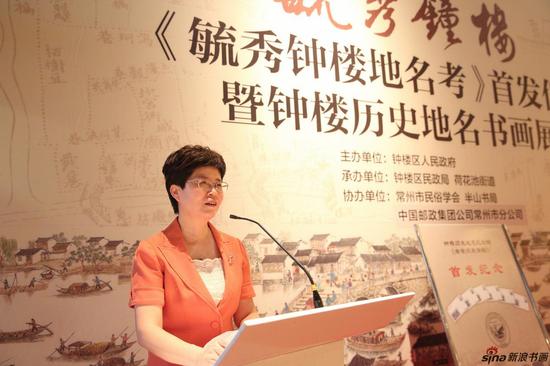 常州市民政局党委书记、局长王莉女士讲话