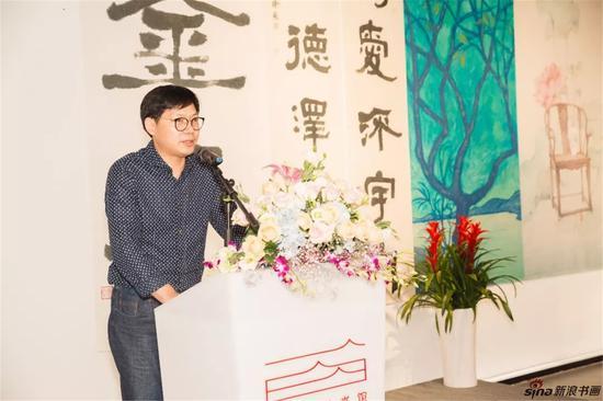 江苏省书法家协会副主席、秘书长王卫军致辞