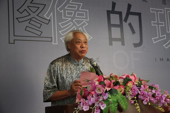 桂林中國畫院院長、桂林市美協名譽主席劉紹薈宣布展覽開幕。