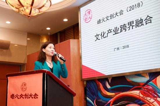 新疆旅游集团董事长许艳女士发表主题演讲