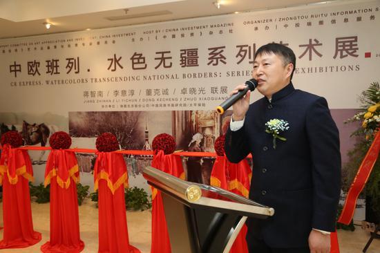 中国非洲工业合作发展论坛执行主席兼秘书长程志刚先生在开幕仪式上致辞