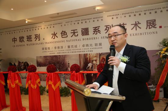 中国宏观经济研究院综合运输研?#20811;?王杨堃先生在开幕仪式上致辞