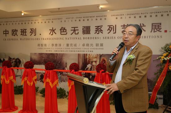 《中国投资》杂志社副社长李恒芳先生在开幕仪式上致辞