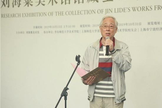 展覽學術主持、上海大學美術學院教授潘耀昌開幕式致辭