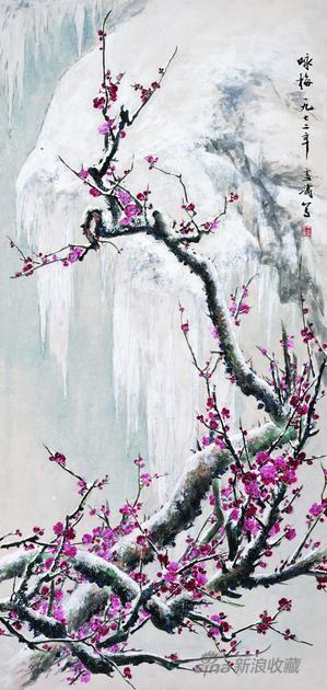王雪濤《詠梅》162.5cm×77.5cm