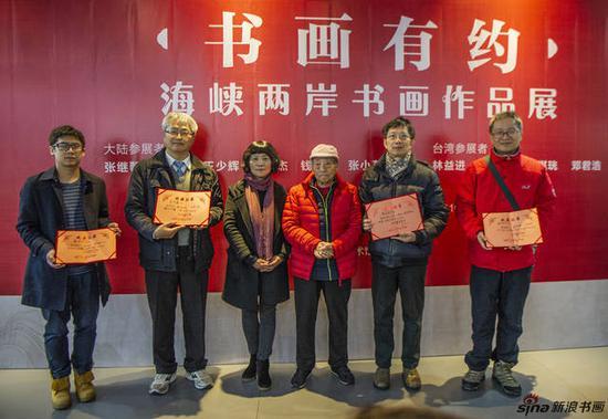 張繼馨老師為臺灣四位畫家頒發捐贈收藏證書