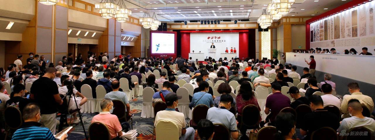 8月28日至31日 西泠拍賣北京、天津公開征集藏品