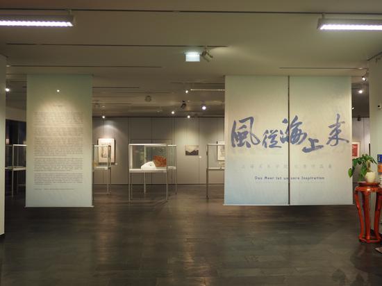 上海美術學院教授優秀作品在柏林舉辦成功