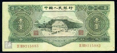 中国三钱_话说纸币为什么没有三块钱的_鉴藏知识_新浪收藏_新浪网
