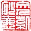 文人紫砂壺