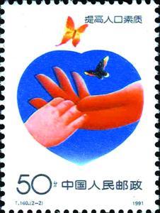 从国产邮票读取国家战略信息