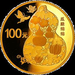 新发行的生肖金银币在市场处于什么情况