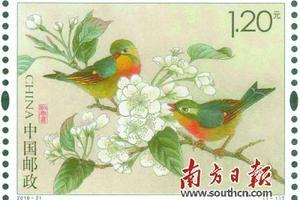 特种邮票《相思鸟》正式发行