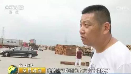 一套紅木家具賣1.8億的真相是這樣
