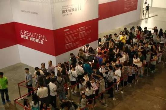 第二届南京国际美术展开展现场
