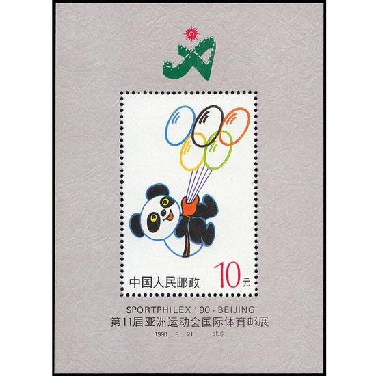 小型张熊猫盼盼邮票凸显
