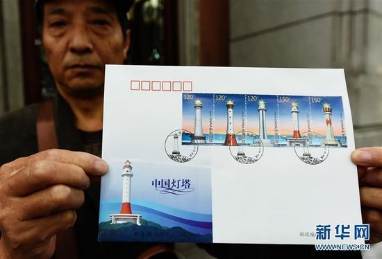 中国南海灯塔特种邮票已经发行   等待喜欢收藏的你