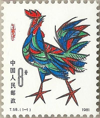 2017年鸡年邮票值得收藏