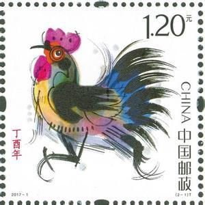 備受收藏人關注   生肖郵票成熱點