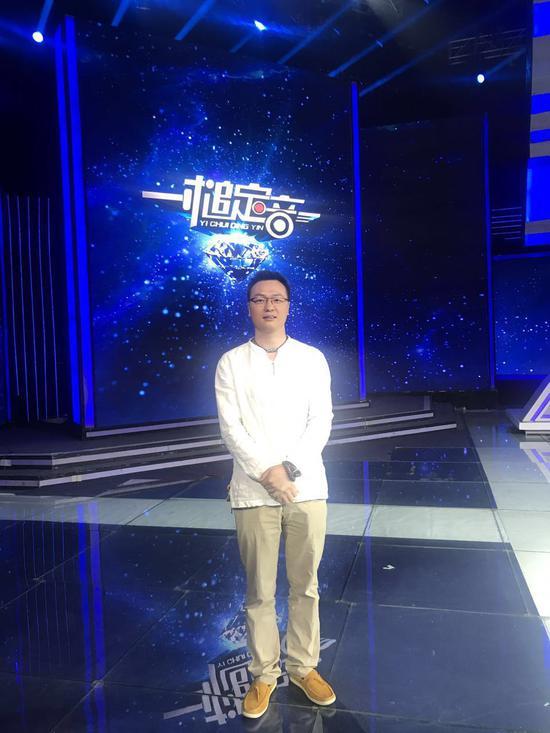 师俊超在《一槌定音》节目录制现场