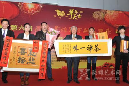 曹原彰先生连续6年发起两岸艺术家参与写春联活动并筹集善款捐给祖国人民