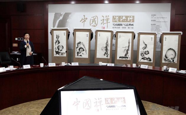 不二修養(北京)文化發展有限公司董事長劉爽女士現場展示6件雪山靜巖博士禪畫作品
