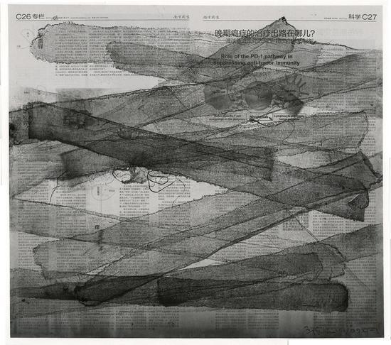 痕象170921-3 纸上水墨拓印 54x58cm 2017