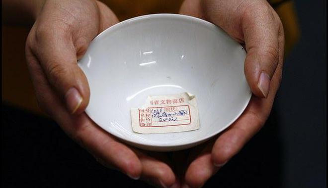 疑雍正御用 英国拍卖清朝茶碗香港买家4万英镑购入