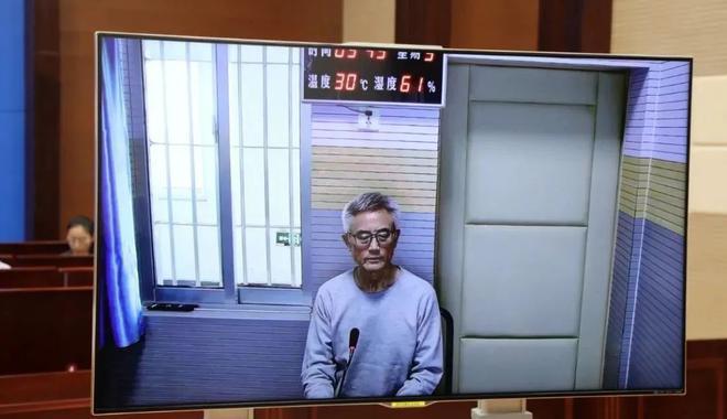 中書協原副主席斂財2486萬 不懂書法卻助長歪風