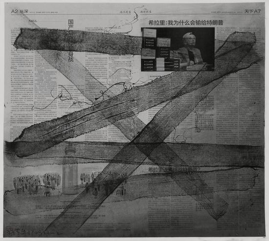 痕象170921-2 纸上水墨拓印 54x58cm 2017