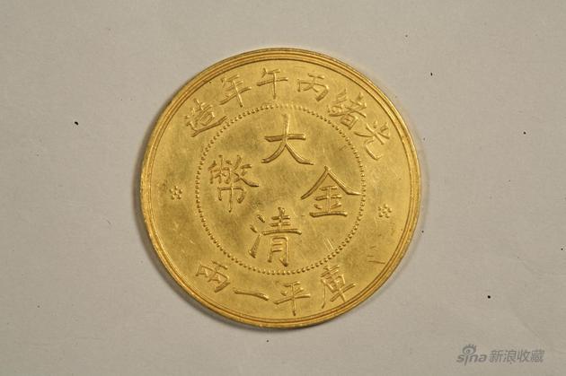 234a丙午大清金幣一兩,重量37、2克,直徑38、8毫。光邊。