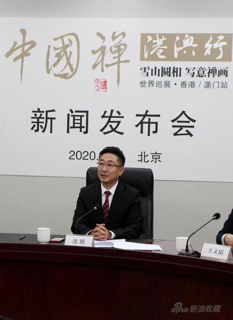 寶林國際董事長沈騰先生現場宣布巡展舉辦時間及地點