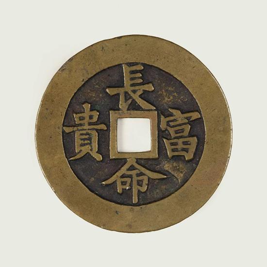 清·金玉满堂长命富贵花钱 无底价起拍 成交价RMB:7,920