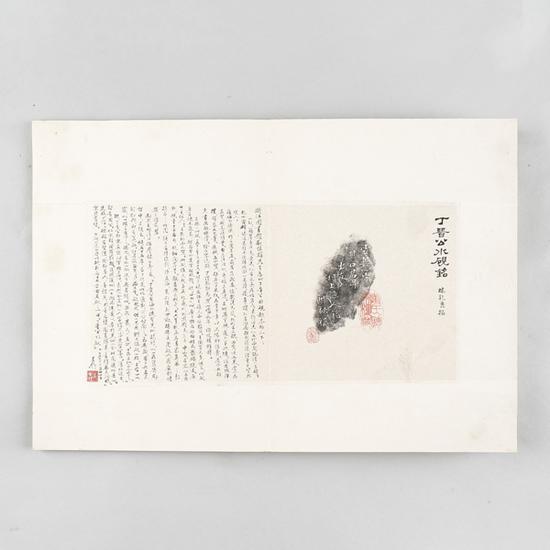 姜东舒旧藏陆维钊等题杂拓十八种 起拍价RMB:30,000 成交价RMB:80,300