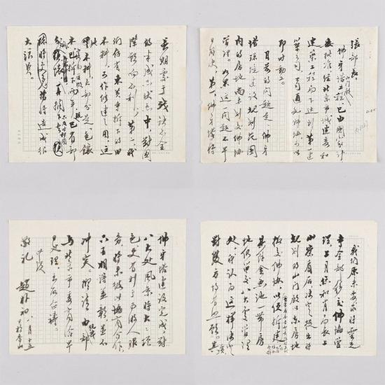 赵朴初 有关修建佛牙塔山门殿之 四页长信一通 无底价起拍 成交价RMB:101,200