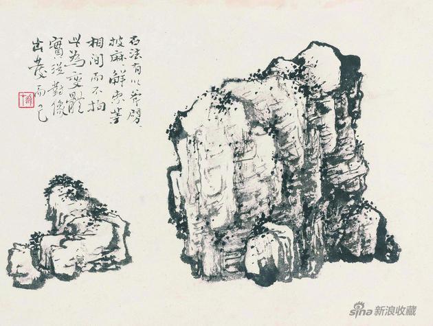 《畫石法》 25x33.5cm 無年代 紙本水墨 嶺南畫派紀念館藏