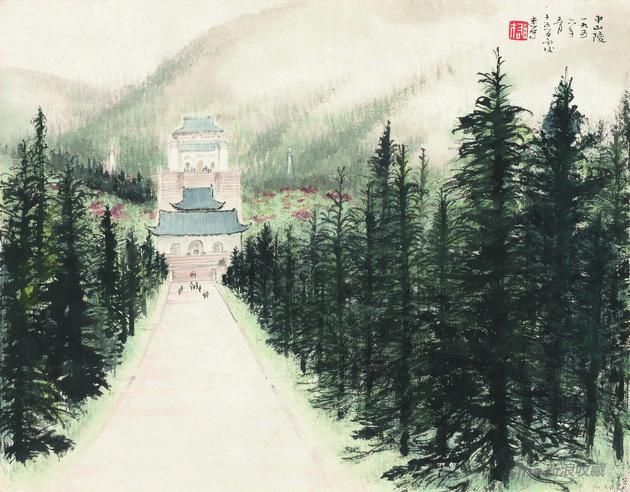 中山陵 25x32cm題跋:一九五六年五月十五日雨后速寫。鈐印:雄才(白文) 22260331