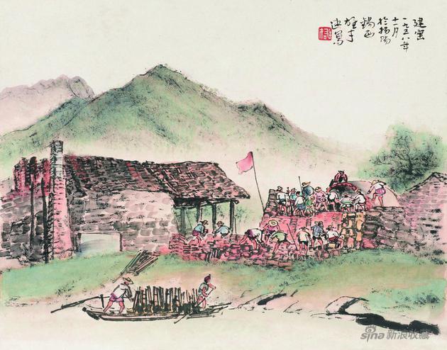 《建窯》 26x32.5cm 1958年 紙本設色 嶺南畫派紀念館藏