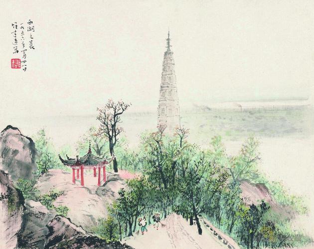 西湖之晨 25x31cm 題跋:一九五六年四月二十八日,雄才速寫。鈐印:雄才(白文)22260334