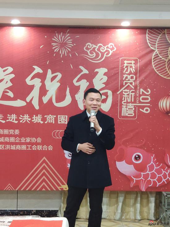 西湖區區委常委、組織部長 王新宣布開幕