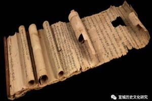 宣纸制造工艺:世界非物质文化遗产