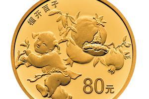 2018吉祥文化金银纪念币(榴开百子)将发行