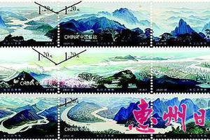 邮票上的万里长江