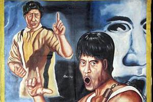 中国电影在非洲手绘海报画在面粉袋上 收藏价上万